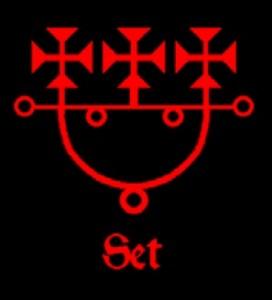 Set's sigil. sholders' chakras